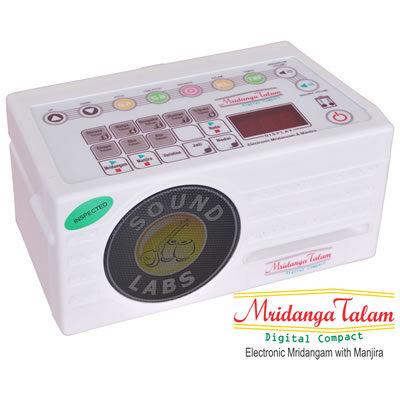 Raagini Mridangam Manjira