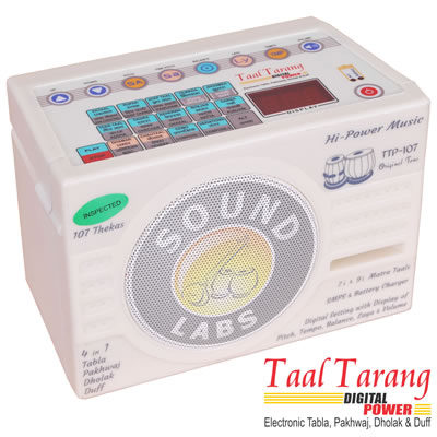 Raagini Electronic Tabla